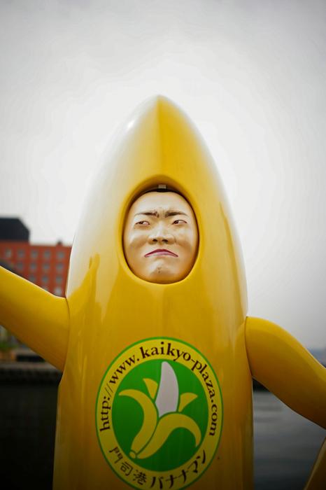 バナナマン.JPG